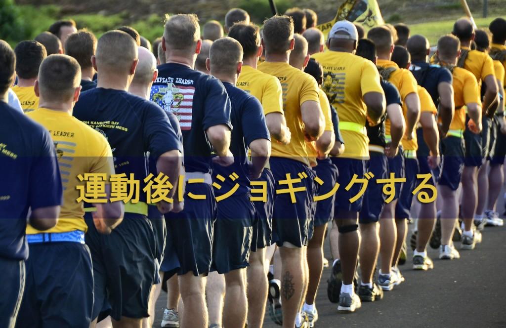 jogging-625578_12801