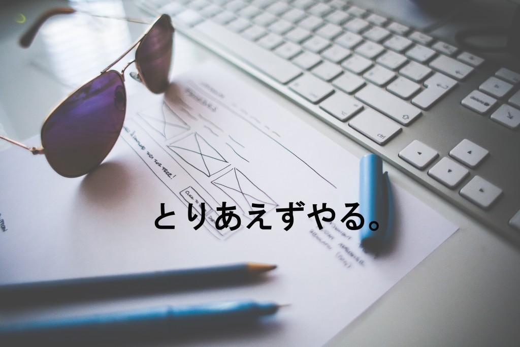 picjumbo.com_HNCK44001