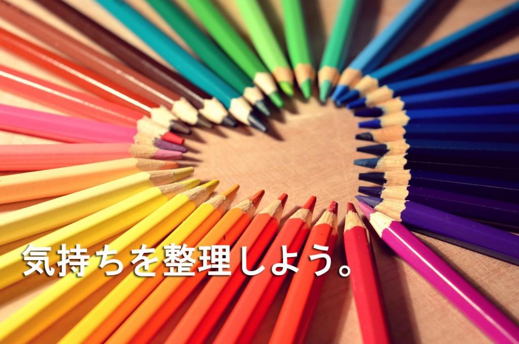 crayons-623067_12801