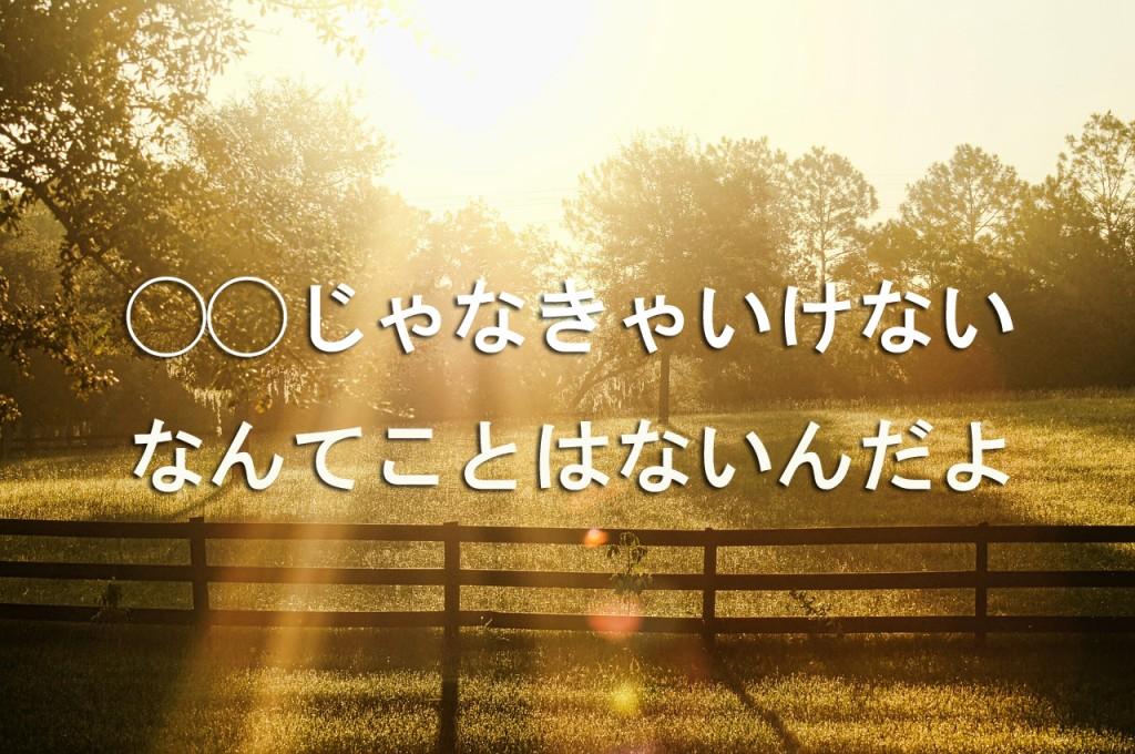 day-break-623880_12801
