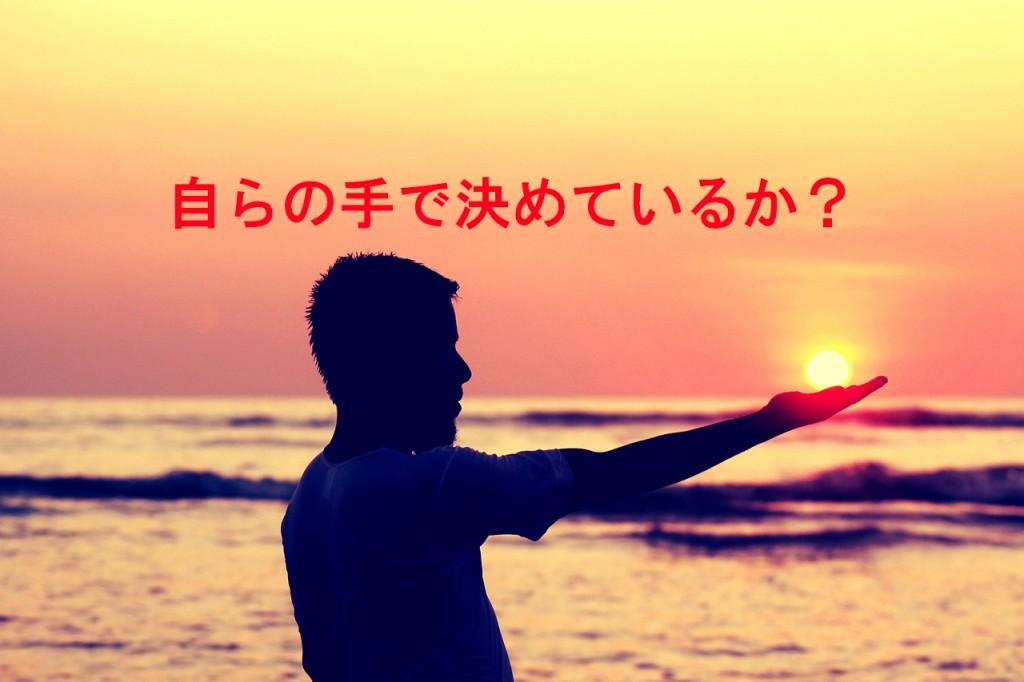 sun-in-hand-693382_12801