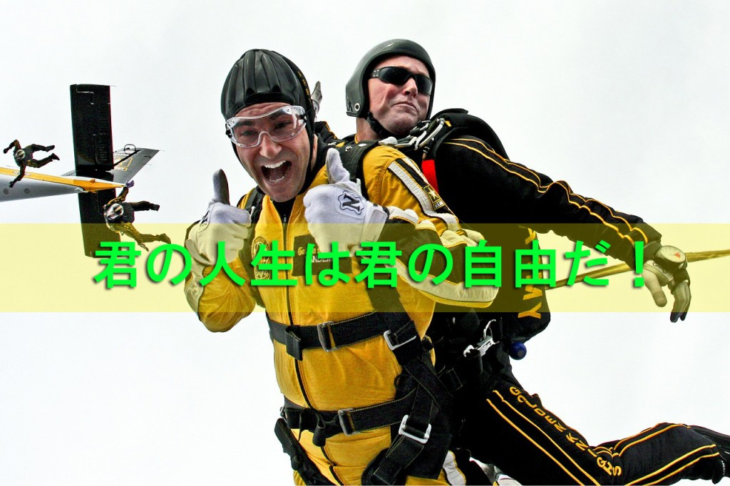 tandem-skydivers-603631_12801