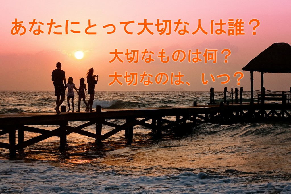 family-591579_12801