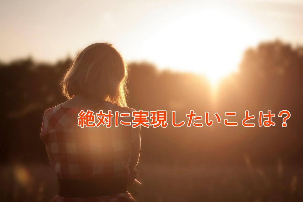 girl-491623_12801