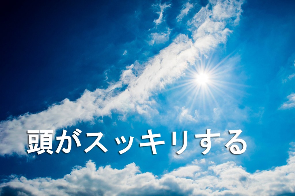 heaven-740392_12801